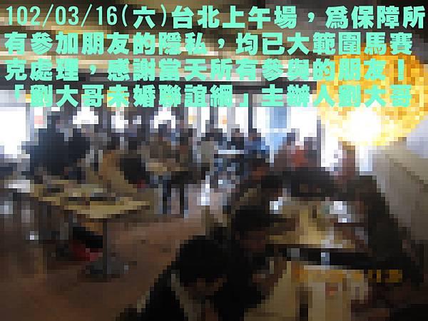 1020316活動紀實照片一般組上午場1