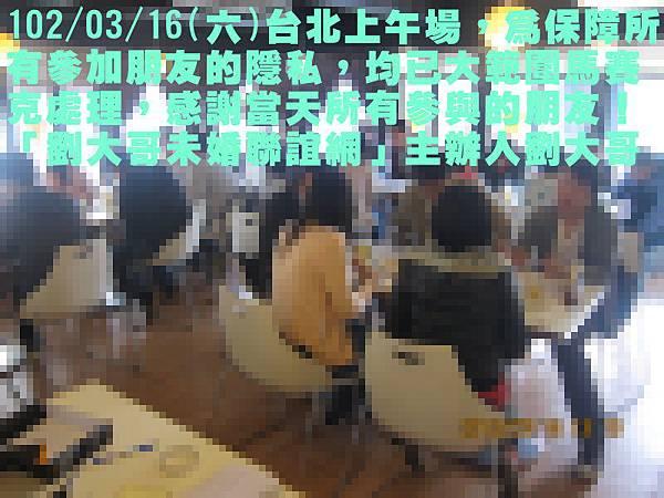 1020316活動紀實照片一般組上午場2