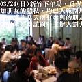 1020324活動紀實照片新竹一般組下午場2