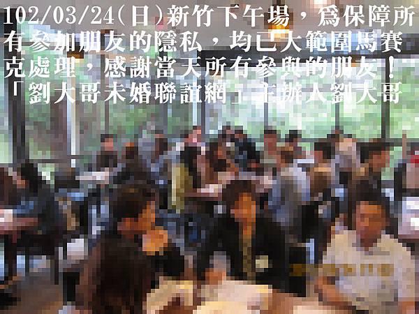 1020324活動紀實照片新竹一般組下午場3