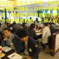 1020331活動紀實照片一般組下午場4