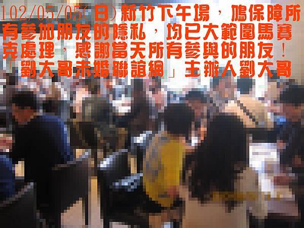 1020505活動紀實照片新竹一般組下午場2