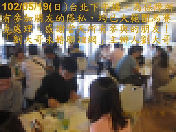 1020519活動紀實照片一般組下午場2