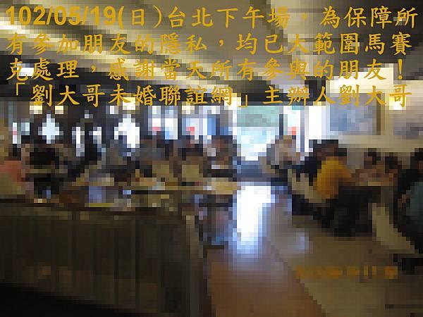 1020519活動紀實照片一般組下午場1