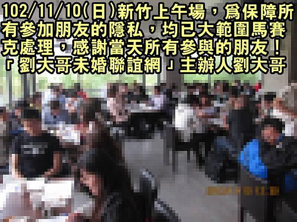 1021110活動紀實照片新竹一般組上午場3