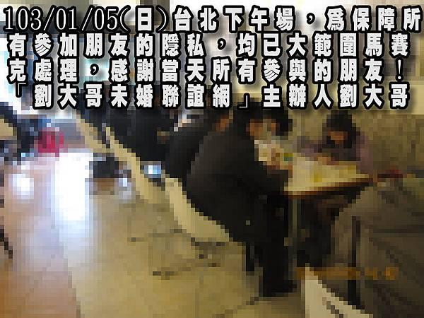 1030105活動紀實照片熟齡組下午場2.jpg