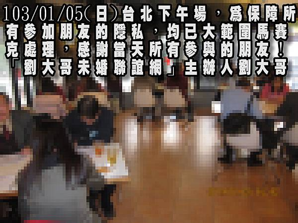 1030105活動紀實照片熟齡組下午場1.jpg