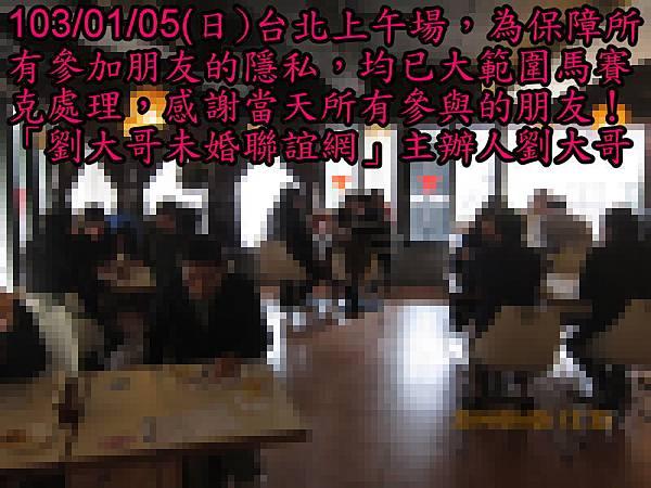 1030105活動紀實照片熟齡組上午場1.jpg