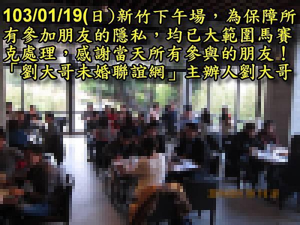 1030119活動紀實照片新竹一般組下午場5.jpg