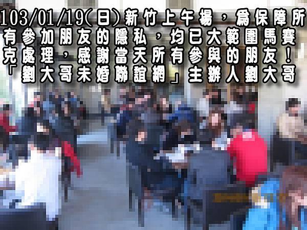 1030119活動紀實照片新竹一般組上午場1.jpg