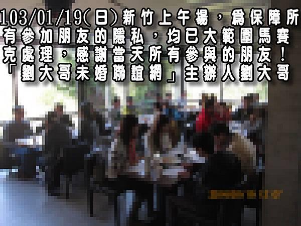 1030119活動紀實照片新竹一般組上午場2.jpg