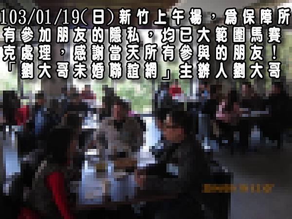 1030119活動紀實照片新竹一般組上午場3.jpg