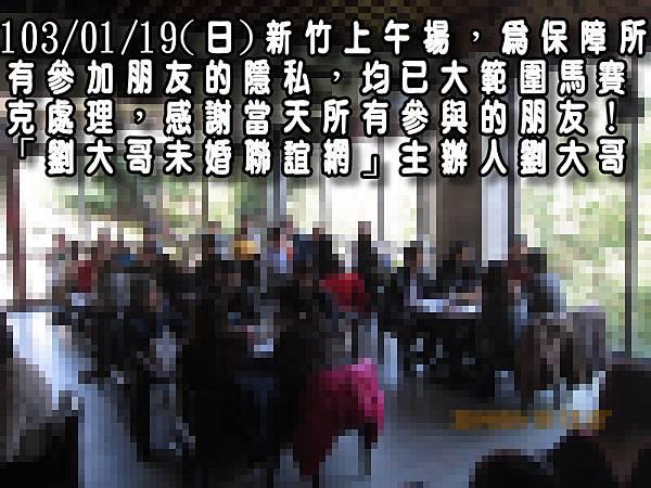1030119活動紀實照片新竹一般組上午場4.jpg