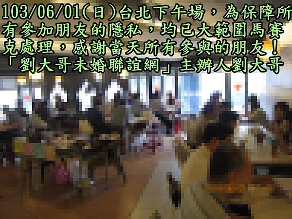 1030601活動紀實照片熟齡組下午場2