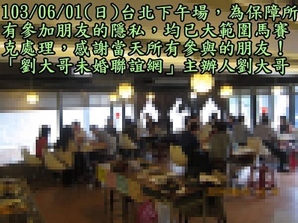 1030601活動紀實照片熟齡組下午場3