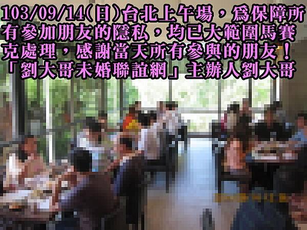 1030914活動紀實照片新竹一般組上午場2