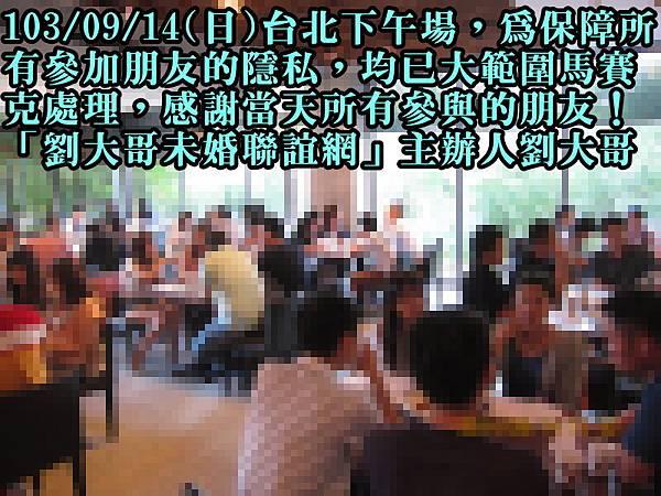 1030914活動紀實照片新竹一般組下午場1