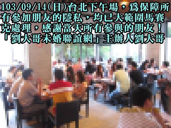1030914活動紀實照片新竹一般組下午場2