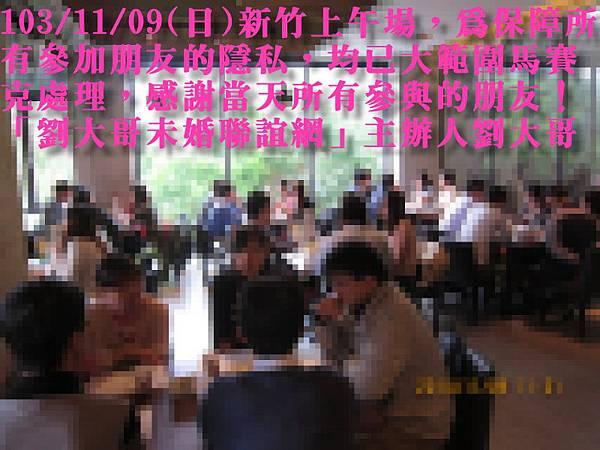 1031109活動紀實照片新竹一般組上午場3