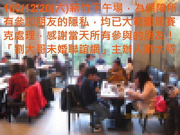 1031120活動紀實照片新竹一般組下午場4