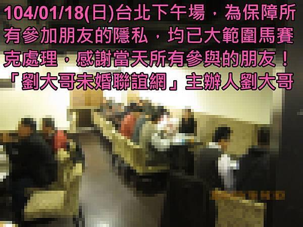 1040118活動紀實照片熟齡組下午場4.JPG