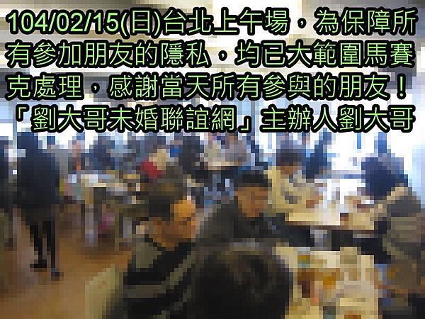 1040215活動紀實照片輕熟組上午場5.jpg