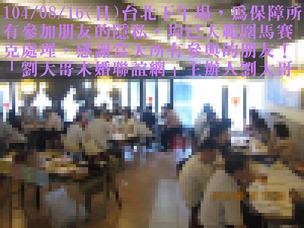 1040816活動紀實照片熟齡組下午場3