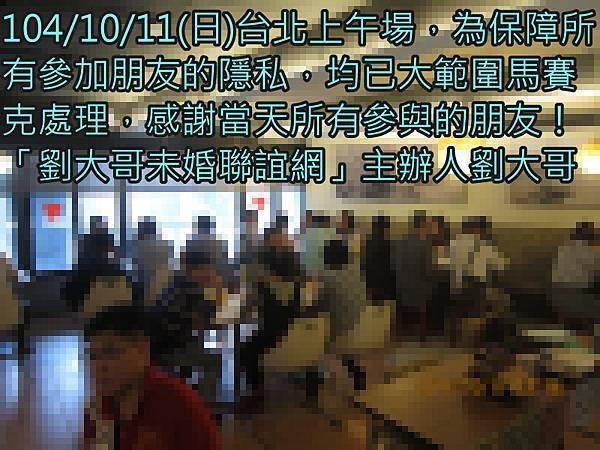 1041011活動紀實照片熟齡組上午場1