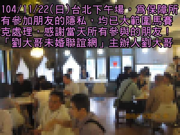 1041122活動紀實照片熟齡組下午場1