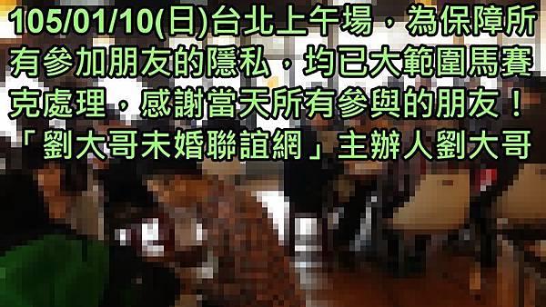 1050110活動紀實照片一般組上午場1.jpg