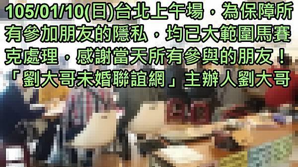1050110活動紀實照片一般組上午場2.jpg