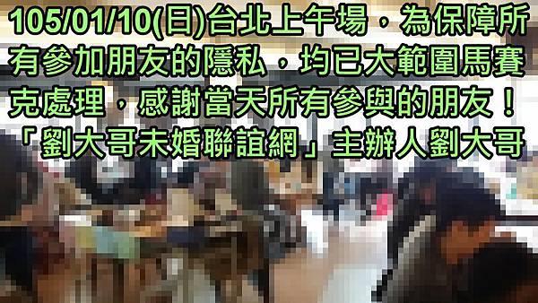 1050110活動紀實照片一般組上午場3.jpg