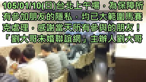 1050110活動紀實照片一般組上午場5.jpg