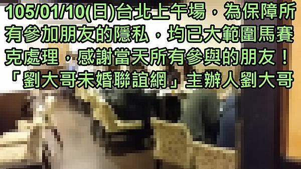 1050110活動紀實照片一般組上午場4.jpg