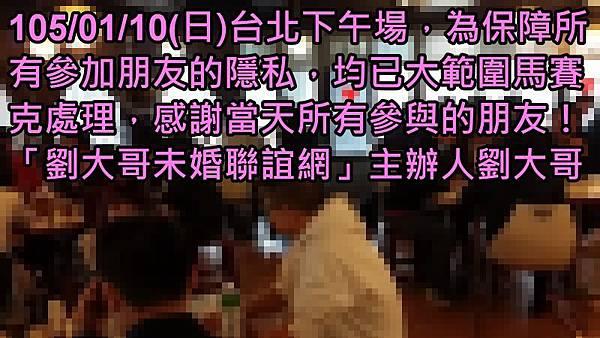 1050110活動紀實照片一般組下午場1.jpg