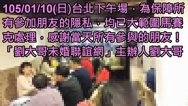 1050110活動紀實照片一般組下午場4.jpg