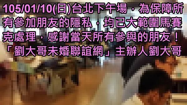 1050110活動紀實照片一般組下午場3.jpg