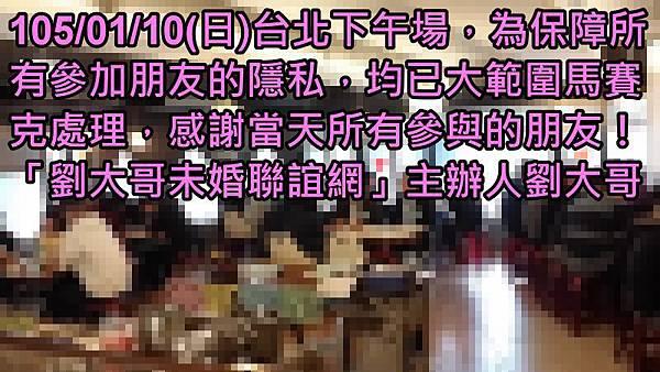 1050110活動紀實照片一般組下午場5.jpg