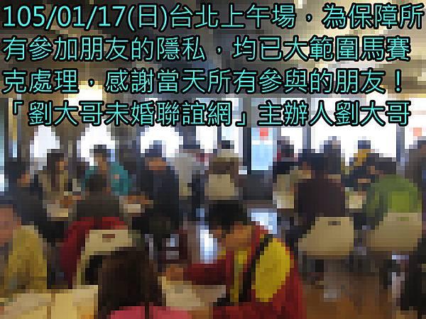 1050117活動紀實照片熟齡組上午場1.jpg