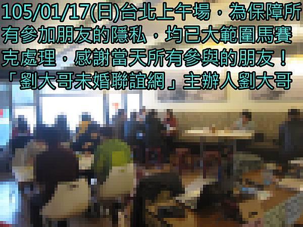 1050117活動紀實照片熟齡組上午場2.jpg