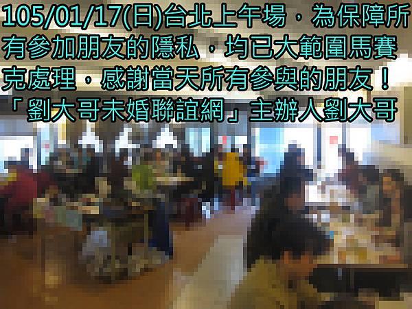 1050117活動紀實照片熟齡組上午場3.jpg