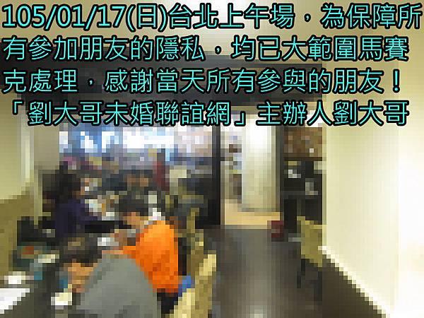 1050117活動紀實照片熟齡組上午場5.jpg
