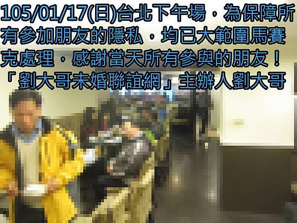 1050117活動紀實照片熟齡組下午場1.jpg