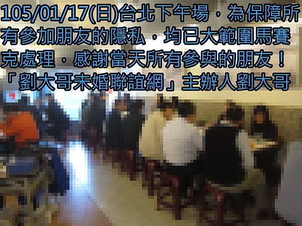 1050117活動紀實照片熟齡組下午場3.jpg