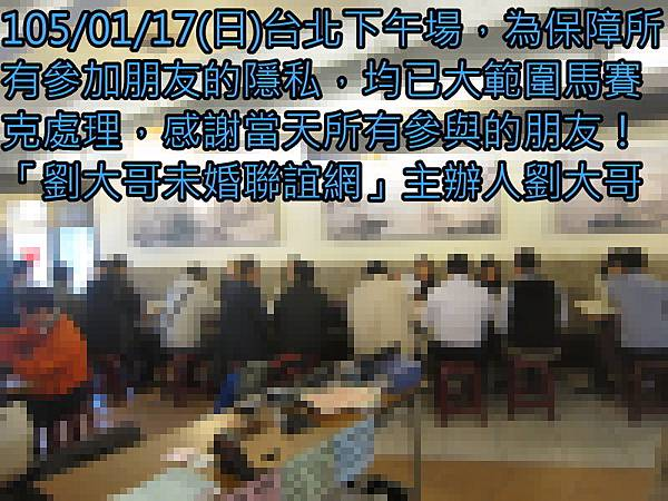 1050117活動紀實照片熟齡組下午場5.jpg