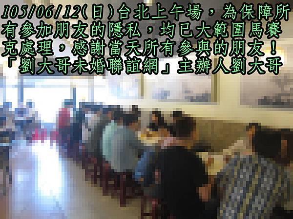 1050612活動紀實照片一般組上午場2