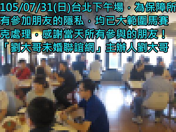 1050807活動紀實照片新竹一般組下午場1