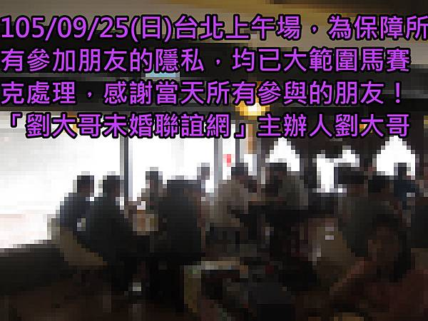 1050925活動紀實照片一般組上午場2