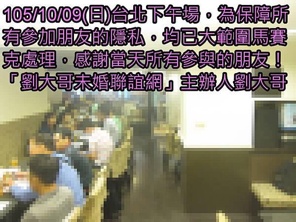 1051009活動紀實照片一般組下午場2