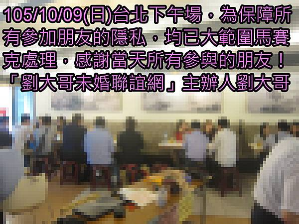 1051009活動紀實照片一般組下午場5